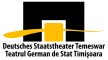 Teatrul German de Stat